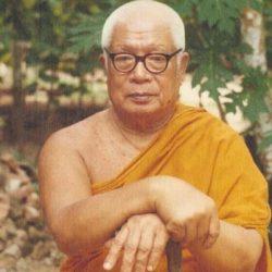 Пустой ум  —  Буддадаса Бхиккху  (книга)