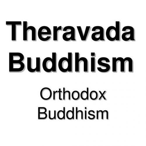 Существуют ли различия между Ранним буддизмом    и традицией Тхеравада (Буддаяна) ?