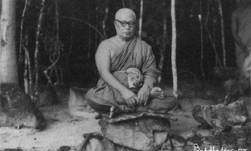 Основные положения наставлений Будды — Аджан Буддадаса