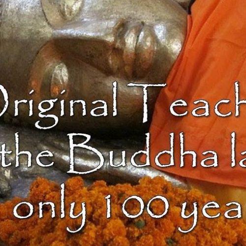 100 лет после париниббаны Будды и Абхидхамма  (видео-лекция)