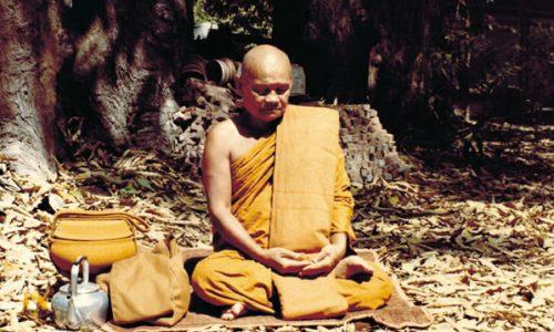 Аджан Чаа — Нет Аджана Чаа (аудио-книга)