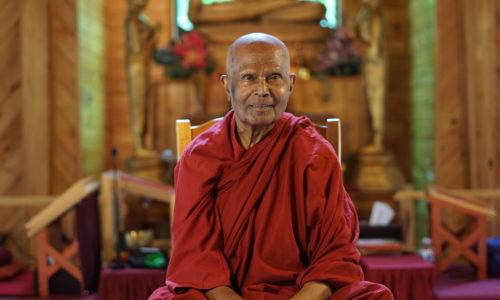 Бханте Хенепола Гунаратана — Четыре основы внимательности. Простое руководство по медитации (аудио-книга)