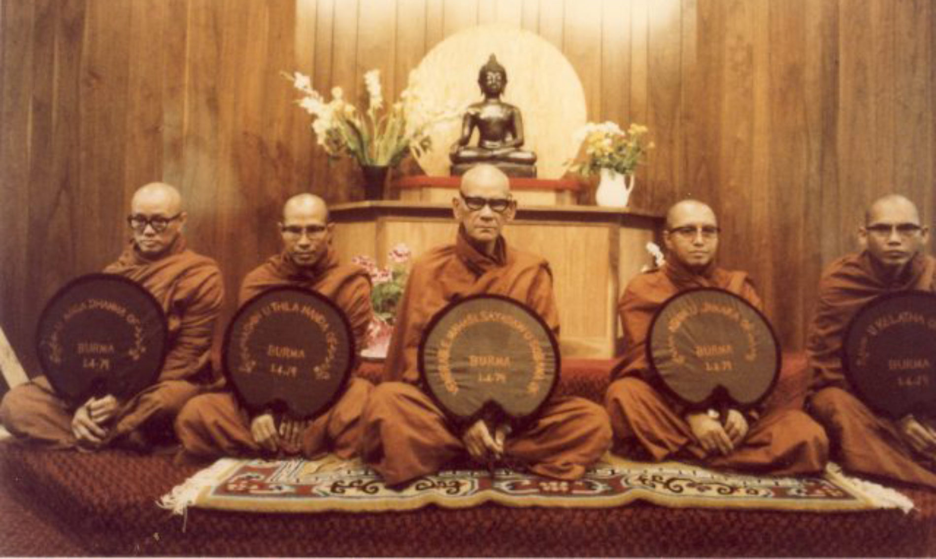 Махаси Саядо — Медитация Сатипаттхана Випассана (аудио-книга)