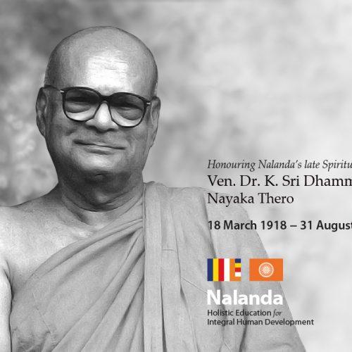 Две основные школы (ветви) буддизма  —  Шри Дхаммананда