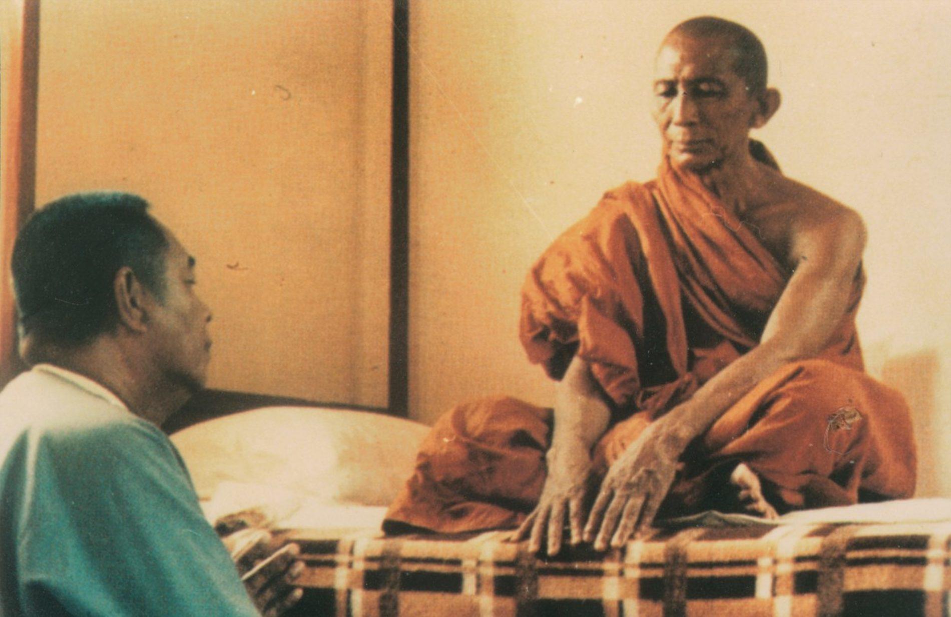 Джек Корнфилд — Современные буддийские учителя (аудио-книга)