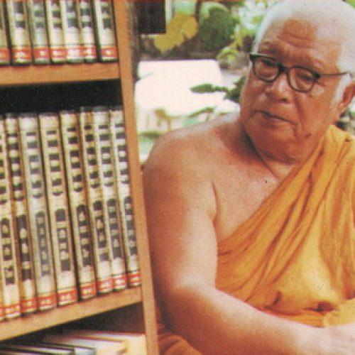 Буддадаса Бхиккху — Руководство к жизни  (аудио-книга)