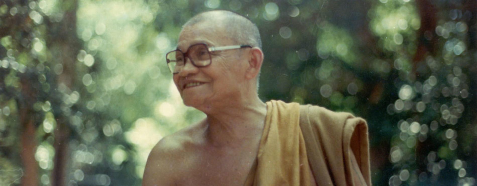 Аджан Чаа — Бодхиньяна (аудио-книга)