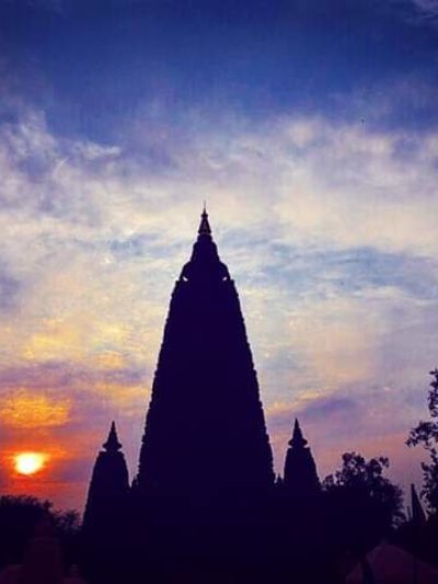 Во что верит хороший Буддист.   Буддийский   Символ веры