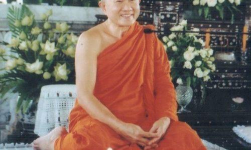 Качества Араханта  (будды)  —  Аджан  Паютто