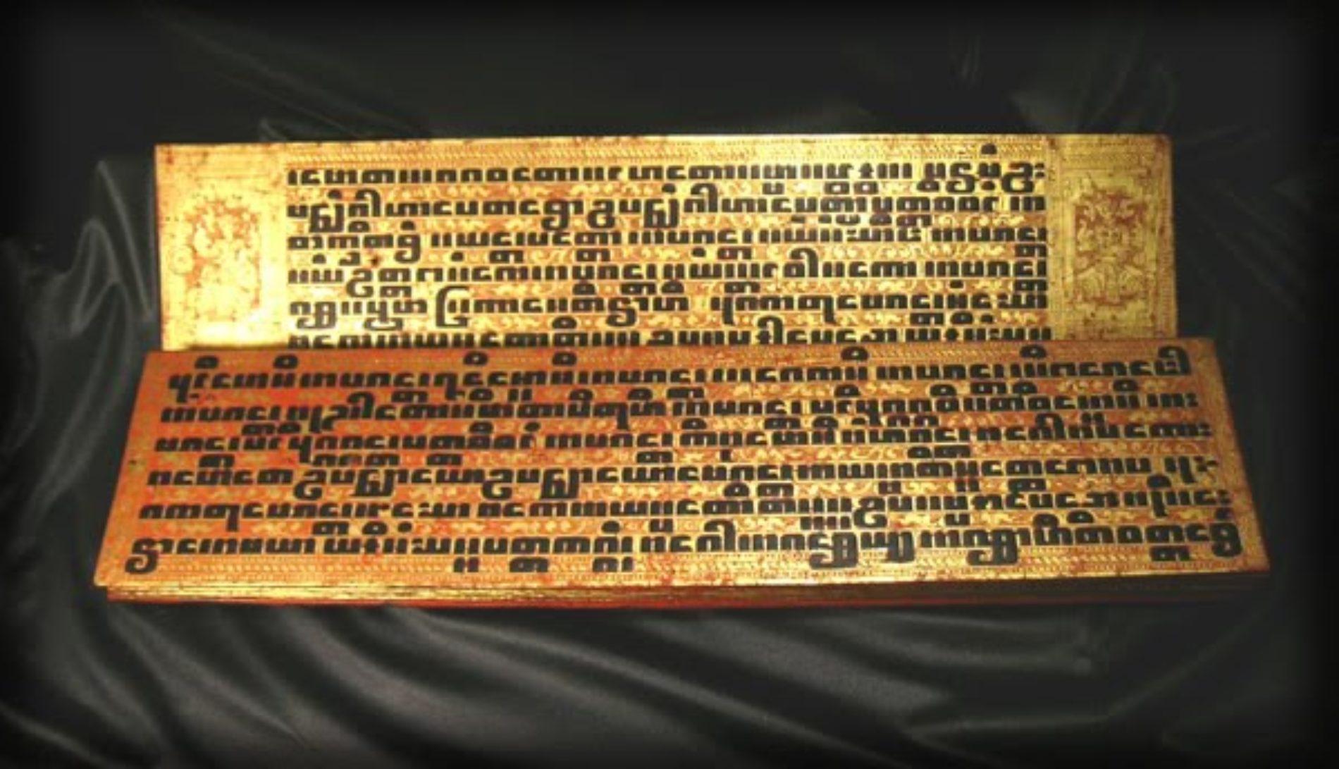 Подлинность палийских сутт — Тханиссаро Бхиккху