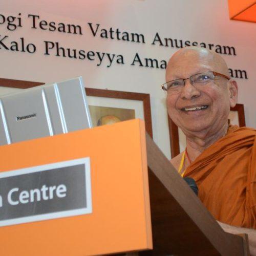 Практика буддийской жизни  —  Бханте Пуннаджи
