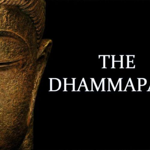 Дхаммапада.  Путь Будды  (аудио-книга)