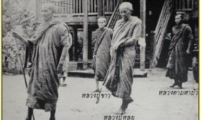 Ачария Ман. Духовная биография. Зрелые годы – Ачария Маха Бува