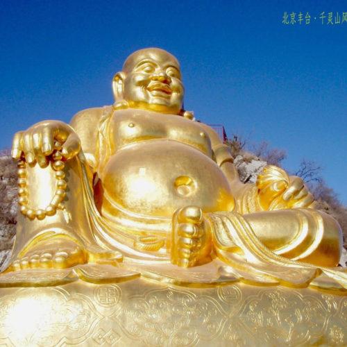 Популярные заблуждения о буддизме  (авторское исследование)