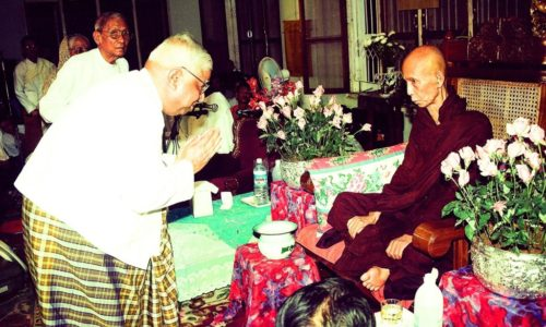 Наставления по  буддийской практике — Шве Оо Мин Саядо