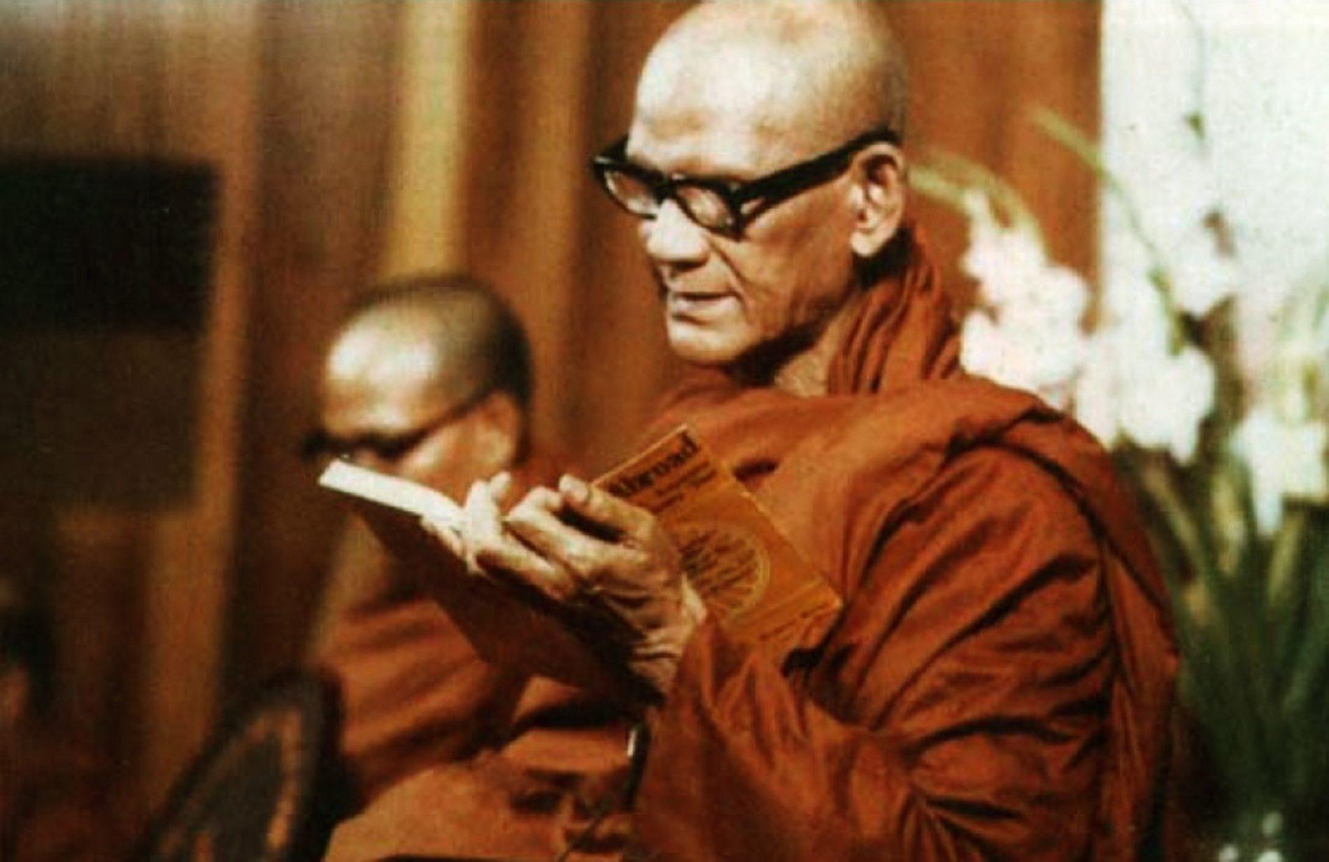 Беседа об Анатта-лаккхана сутте — Махаси Саядо