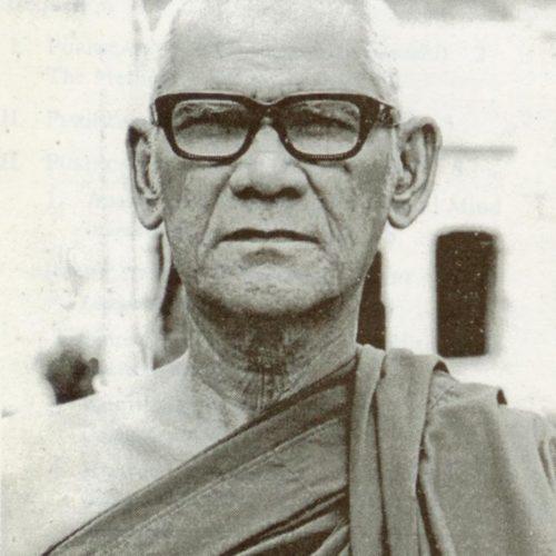 Два вида страдания  (dukkha)  — Махаси Саядо