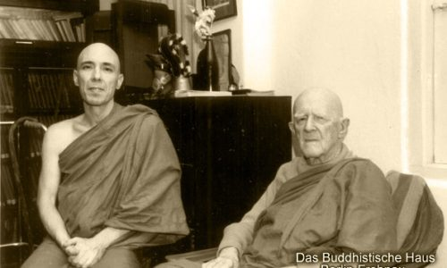 Воспоминания о моих  тхеравадинских учителях — Дэвид Дейл Холмс