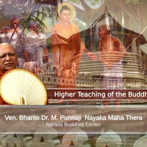 Сатипаттхана это не начало.  Основной метод медитации  —  Бханте Пуннаджи