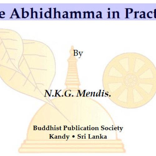 Абхидхамма в практике. Часть 1