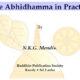 Абхидхамма в практике. Часть 2